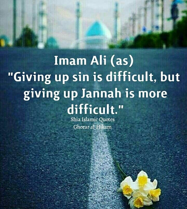 Hazrat Ali Famous Quotes In Urdu: 1351 Best Images About Imam Ali (as) Quotes On Pinterest