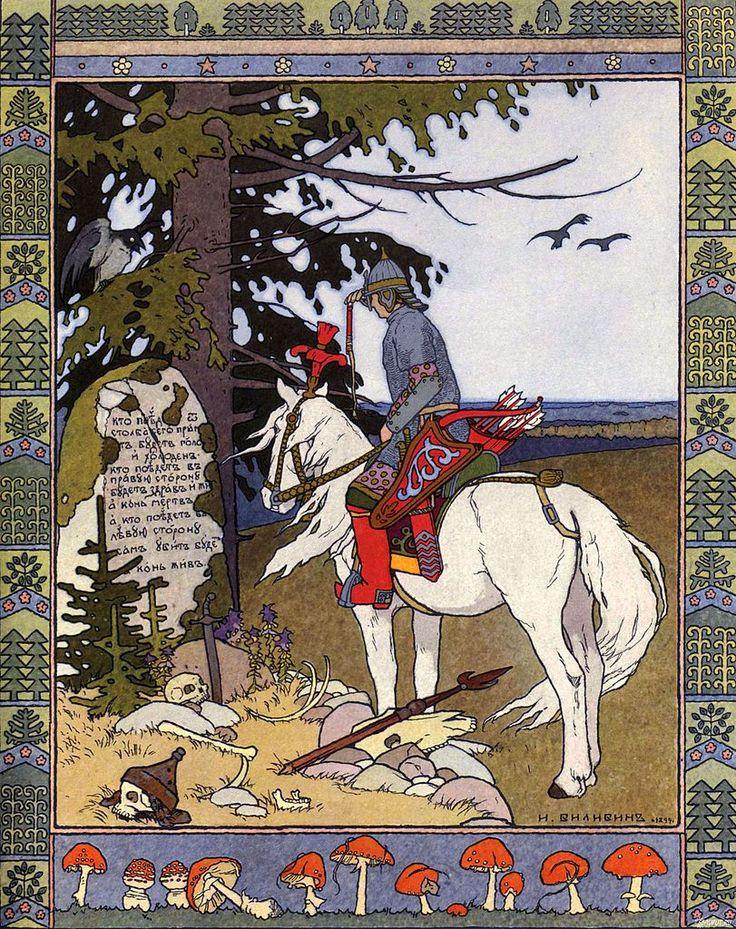 イワン・ビリービン Ivan Bilibin_Билибин イワン王子と火の鳥と灰色オオカミ_Prince Ivan, The Firebird and the Grey Wolf_05