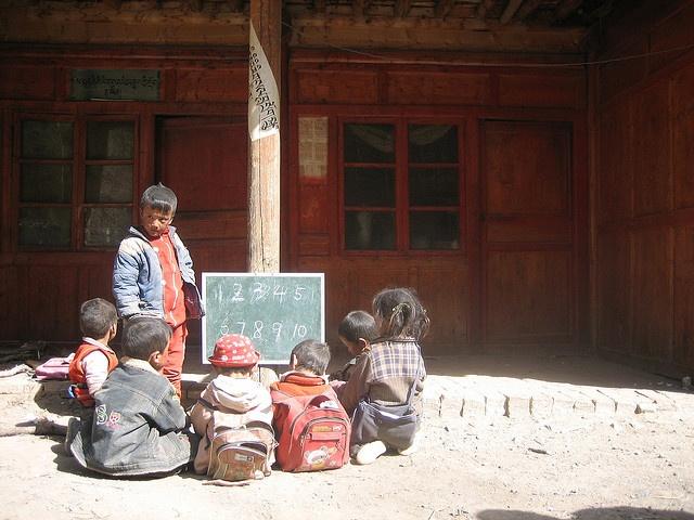 Clsasroom #education