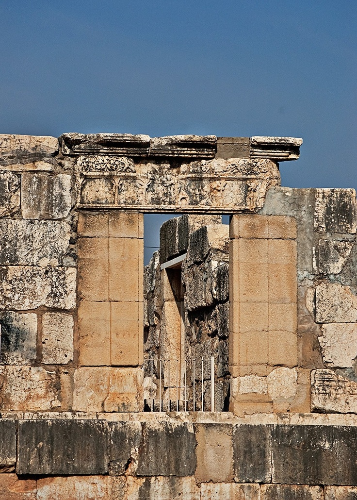 Capernaum's White Synagogue Israel Travel by aroundtheisland