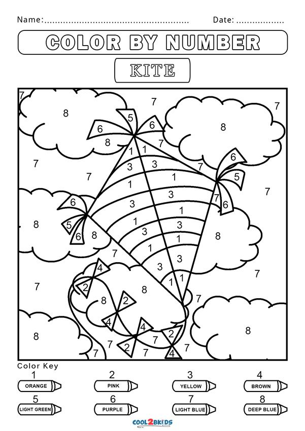 Free Color By Number Worksheets Cool2bkids Color By Number Printable Activity Pages For Kids Free Printables Numbers For Kids