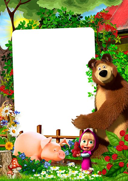 Выпускные фотокниги. Индивидуальный дизайн фотокниг.: Рамочки А4 на различные темы для детских садиков и начальных школ.