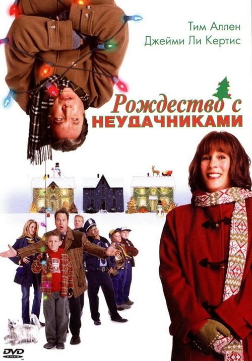 watch christmas with the kranks 2004 full movie online free - Christmas With The Kranks Full Movie