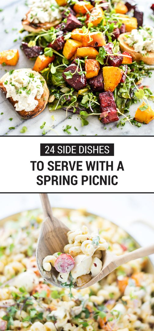 With warmer weather in full swing, now is the perfect time to get outside and enjoy a delightful little picnic! From Veggie Pasta Salad to a Tropical Shrimp Chicken Salad, this collection of side dishes has everything you need to pack your picnic basket. Click to discover all 24 amazing recipes.