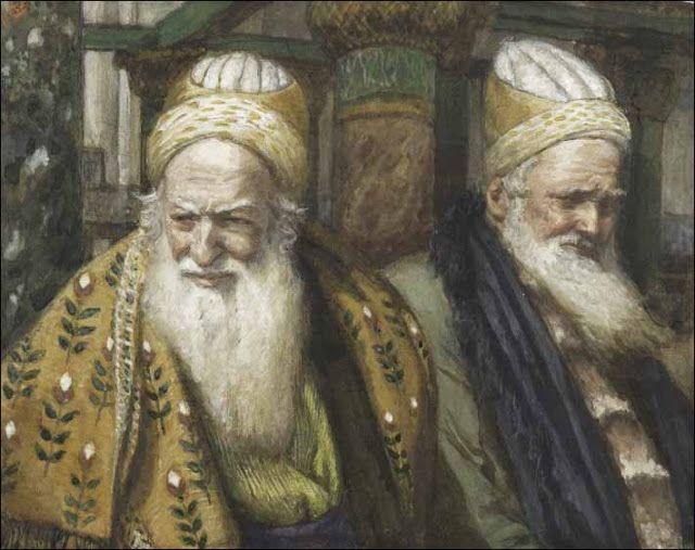 Άννας και Καιάφας