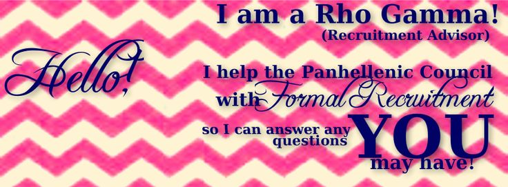 Facebook Cover Photo for Pi Chis and Rho Gammas! Created by Nora Webb on 9/21/13