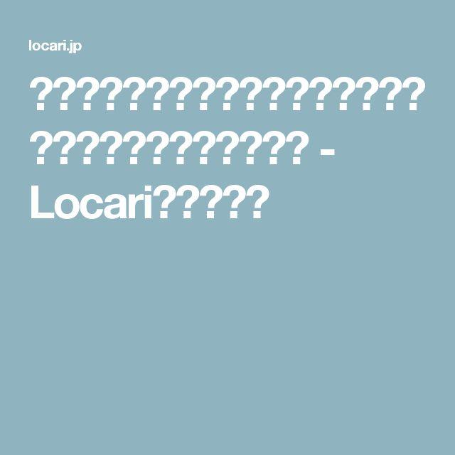 ヒルナンデスで話題になった!あの絶品シフォンケーキのレシピ - Locari(ロカリ)