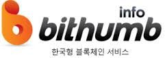Owojela's Blog-Latest Naija News and Gist : How Hackers moved Bitcoin funds from Bithumb excha...
