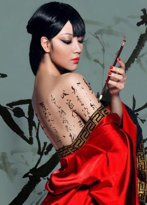 Calligraphy tattoo on jap tattoos pinterest