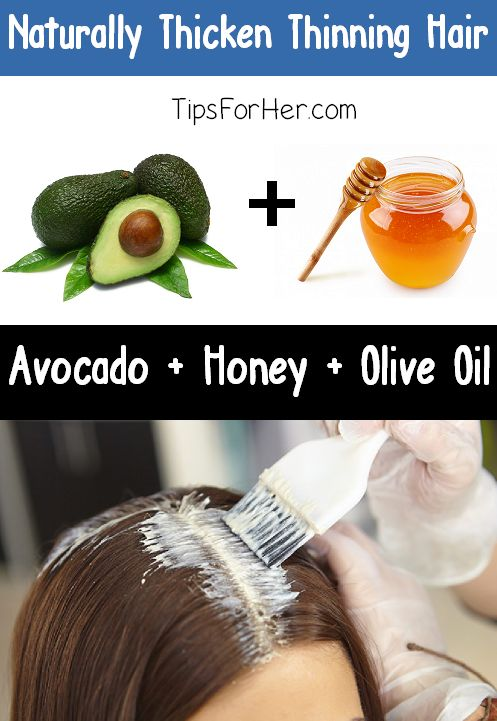 Manucure And Makeup: DIY Natural Remedies