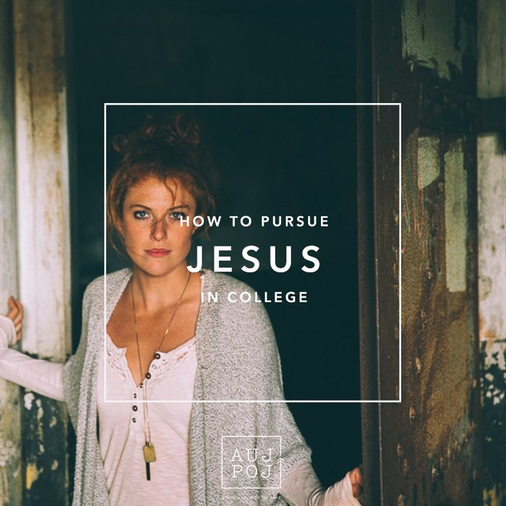 How to Pursue Jesus in College-Audrey Roloff