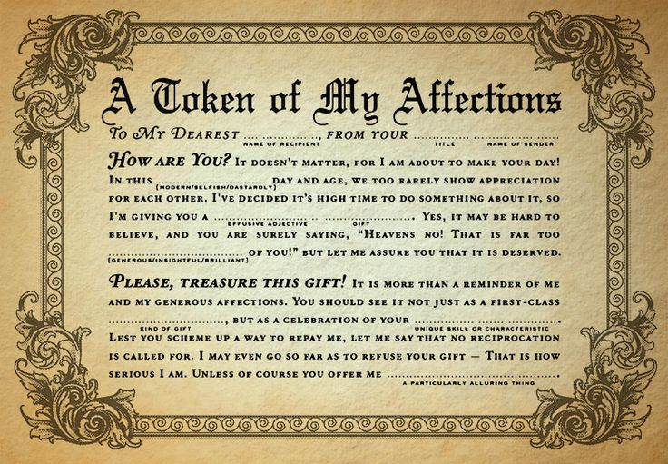 different kind of gift certificate.. The Bureau of Communication - Fill-in-the-blank Correspondence