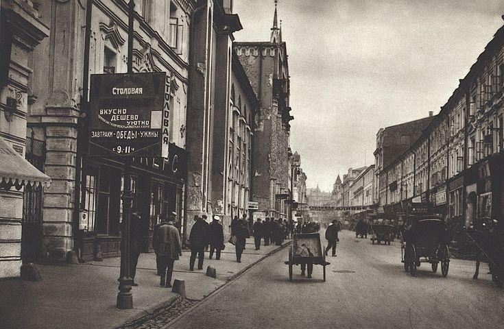 Никольская улица, Москва, Столовая реклама
