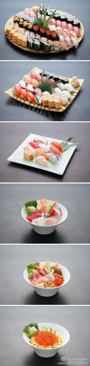 sushi http://tracking.publicidees.com/clic.php?progid=378&partid=48172&dpl=http%3A%2F%2Fwww.ecotour.com%2Fvoyage%2Fjapon-p27