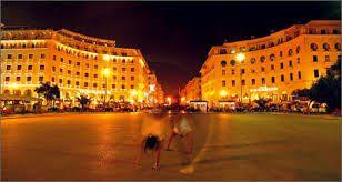 Αυτή είναι η πλατεία Αριστοτέλους....και την αγαπάμε!