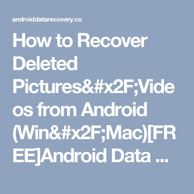 How to Recover Deleted Pictures/Videos from Android (Win/Mac)[FREE]Android Data Recovery – Recover Photos, Videos, SMS, Contacts etc.