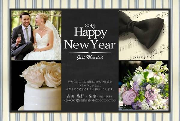 sora(gallery) | Wedding Paper items and Welcome Board design.