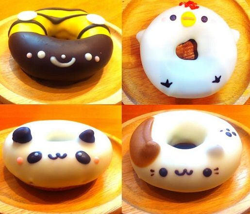 Drop Dead Cute - Kawaii for Sexy Ladies: The Animal Donut Factory