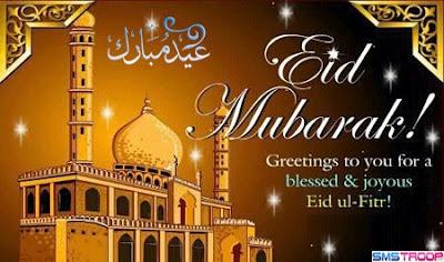 Eid Mubarak Images 2012 ~ 24 Hours Masti