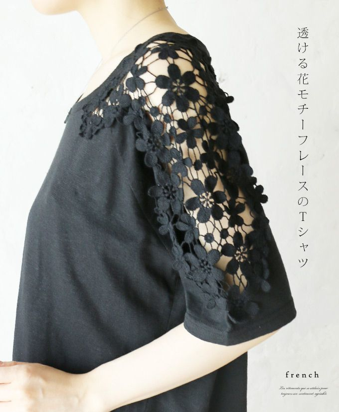 【楽天市場】【再入荷♪5月27日12時&22時より】(ブラック)「french」透ける花モチーフレースのTシャツトップス:cawaii