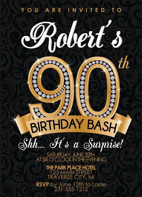 Diamond 90th Birthday Invitation This listing is for 5 X 7 digital printable Adult Birthday Party Invitation (DIGITAL FILE) If you would like this printed with envelopes, please add one of our printing services listing to your cart also.