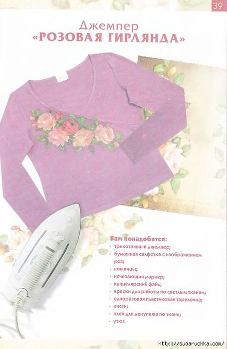 revista de aplique para polos: Magazine, Kids Clothes, Beautifuly Crafty