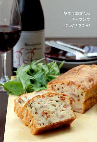 タカムラ ワイン ハウス/ボジョレー・ヌーヴォー2012を楽しむおすすめレシピご紹介