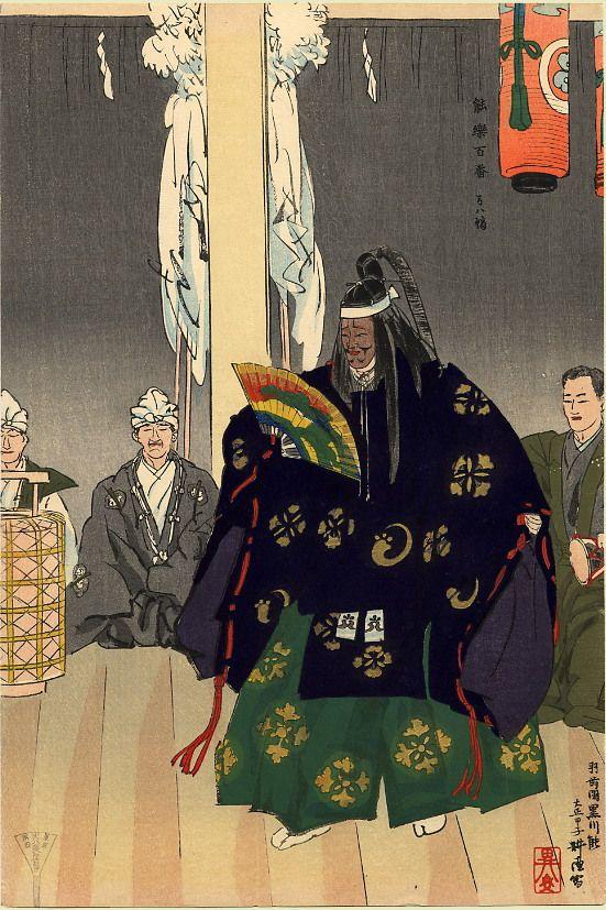 Yumi Yawata by Tsukioka Kogyo