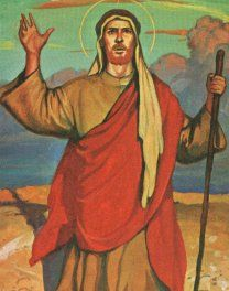 St. James the Greater, the Apostle, Patron Saint of Spain