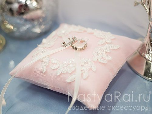 """Розовая подушечка для колец """"Акварель"""""""