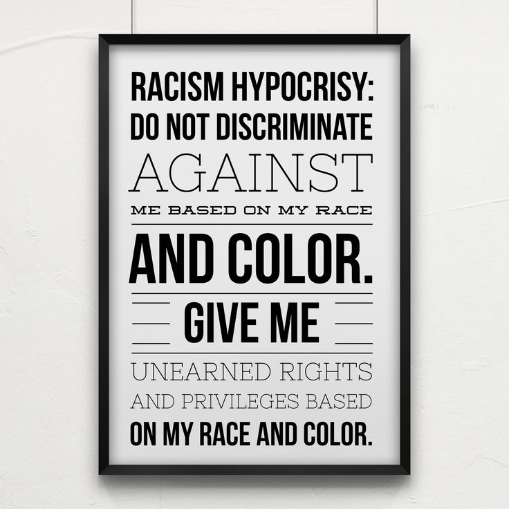 Racism in America today