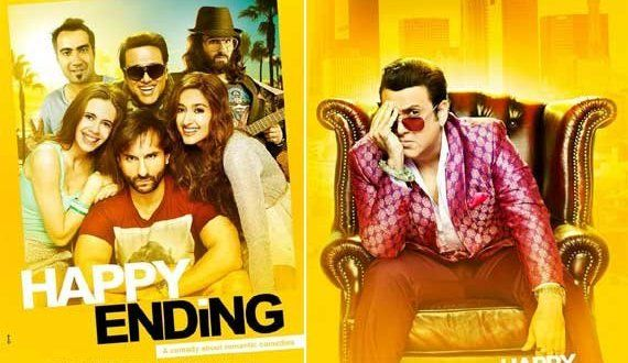 Download Happy Ending 2014 MP3 Songs