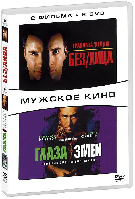 Компания пир г.москва сыры
