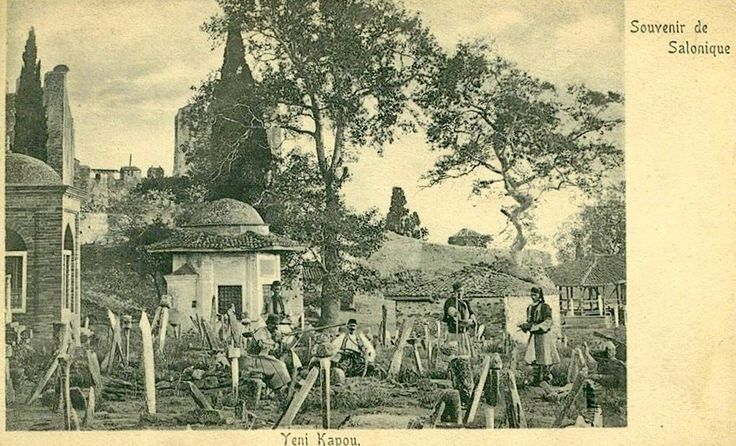 Souvenir de Salonique, Yeni Kapou. (Selanik, Yenikapı).
