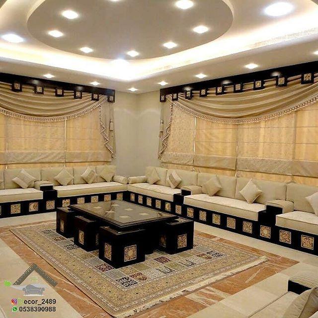 لجميع اعمال الديكور كنب ستائر مجالس عربيه ومغربيه نحن نهتم بأدق التفاصيل تصميماتنا حد Wooden Living Room Creative Home Decor Interior Design Diy