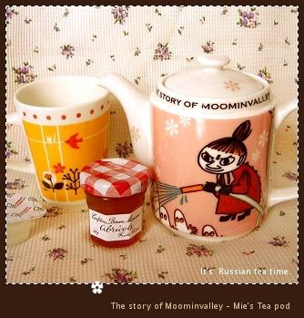 LOVE this teapot!!