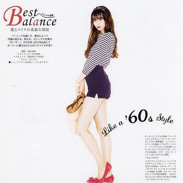 @ginger_magazine 今月の雑誌撮影! 😊 このルックはパリジャン見たいですね〜めっちゃ好きとおもいます💕✨ #Japanese #fashion #ginger #Alexa