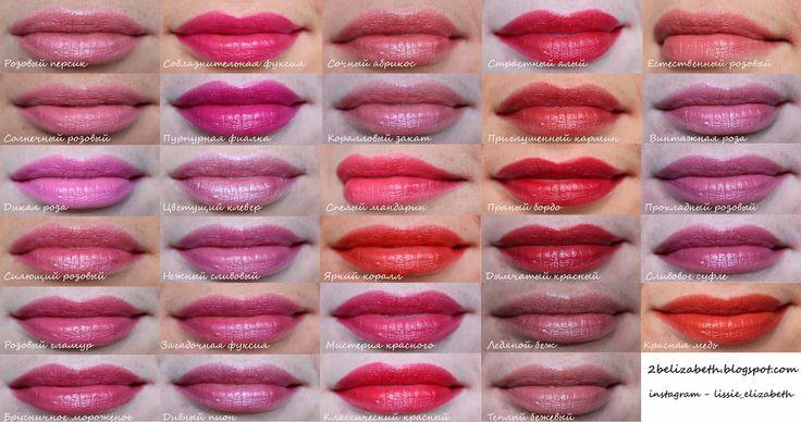 Lissie's beauty pictures: Часть 2 Oriflame The One Colour Stylist Многофункциональная губная помада 5-в-1 (Коралловые и красные оттенки) / swatches