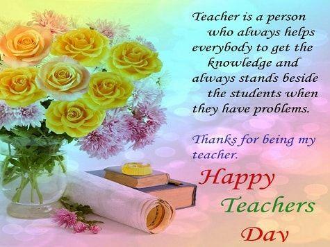 Happy Teachers day Messagess
