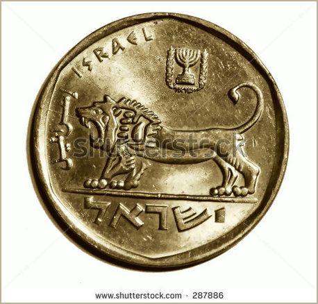 Israel coin - Shutterstock