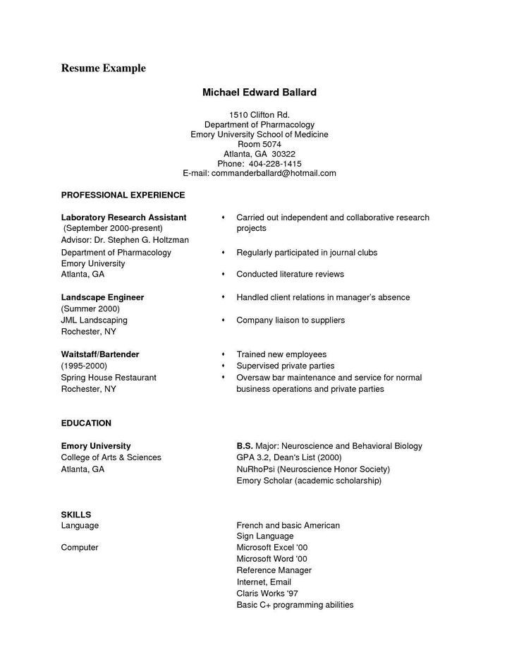 Resume Templates Best Of Photos â Pharmacology
