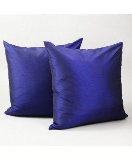 poly dupioni square pillow down etcu0027s spice collection features this 22 x 22 square