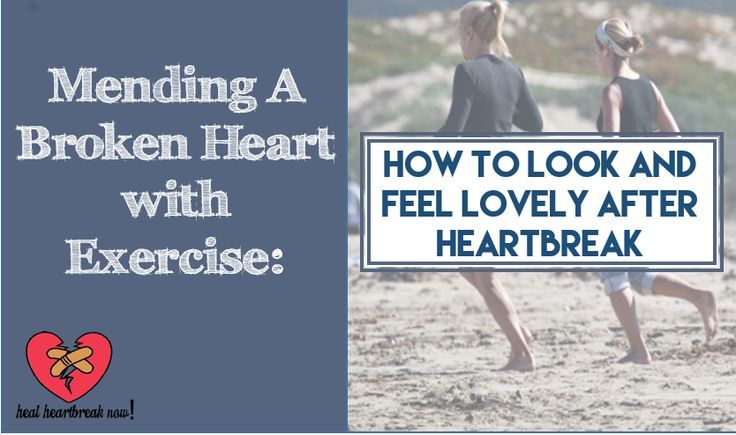 how to get over heartbreak quiz