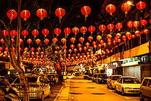 Chinese New Year - Wikipedia