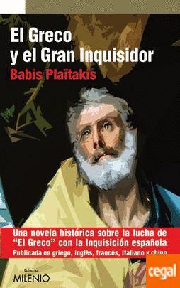 El Greco y el Gran Inquisidor de Babis Plaitakis, Novela, Diez años después de la muerte de Doménicos Teotocópulos, su hijo Jorge Manuel es detenido y encerrado en la iglesia del Hospital Tavera de Toledo. Allí, incapaz de acabar el gran encargo de cuadros y retablos de su padre,recuerda la vida del Grecoen la España de la Santa Inquisición, donde el Greco deberá enfrentarse al Gran Inquisidor, el hombre que intentará demostrar que su obra es herética y condenarlo a la hoguera...
