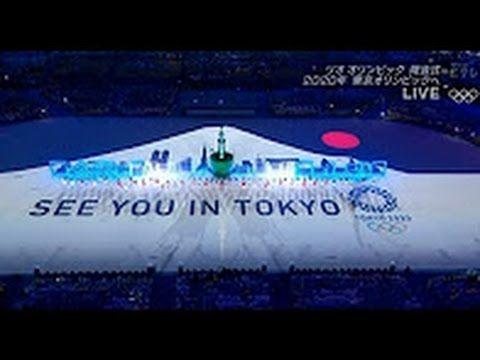 東京五輪セレモニー「Love Sport Tokyo 2020」 日本大会PR動画 リオ五輪 閉会式にて HD - YouTube