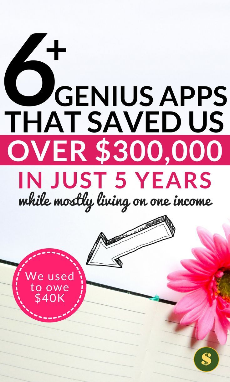 I can't believe how these free best personal finance products helped us saved 300K in 5 years. From credit report monitoring to using an app to make our budget work, these products are the secret money saving products you need to use and know now. spend less l earn extra money l budgeting tips l save money fast.  #moneytips #makeasymoney #howtoretire #money