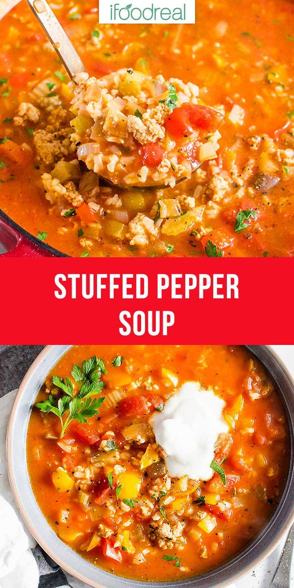 Stuffed Pepper Soup Healthy One Pot Meal Dinner Stuffed Peppers Healthy One Pot Meals Stuffed Pepper Soup