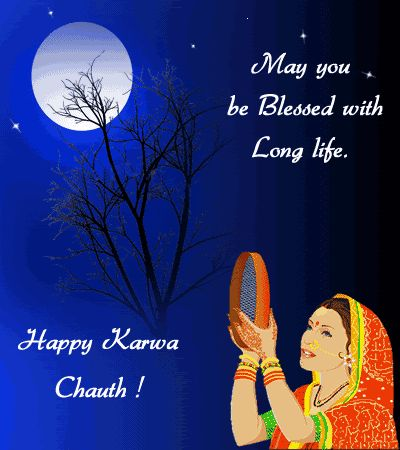 Karwa Chauth SMS for lovey wife