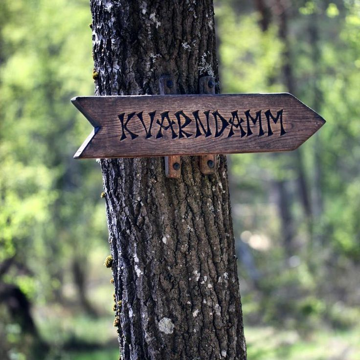 "Sign from the hiking path ""Gråstensmon"", Målerås."